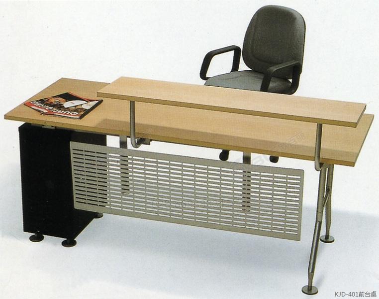 KJD-401前台桌.jpg