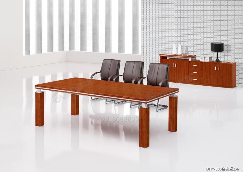 DHY-506会议桌2.4m.jpg