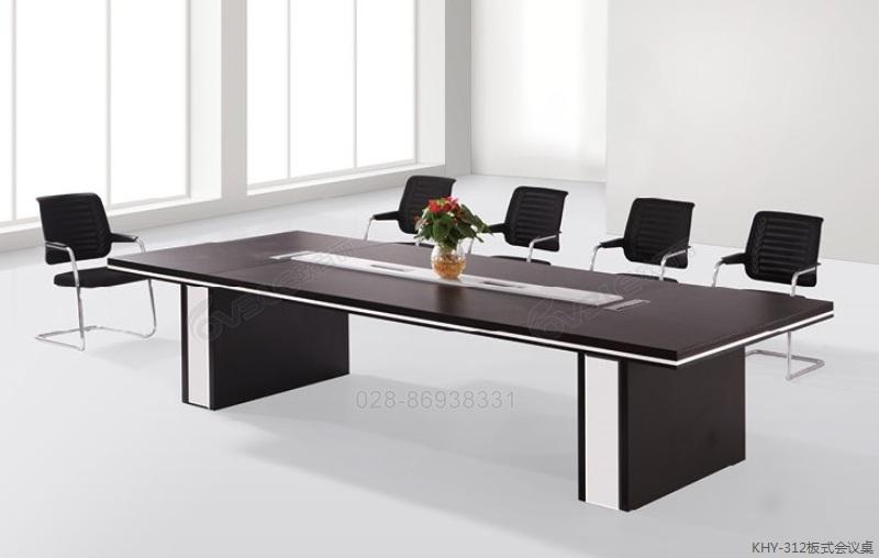 KHY-312板式会议桌.jpg