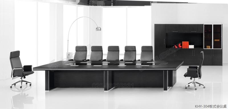 KHY-304板式会议桌.jpg
