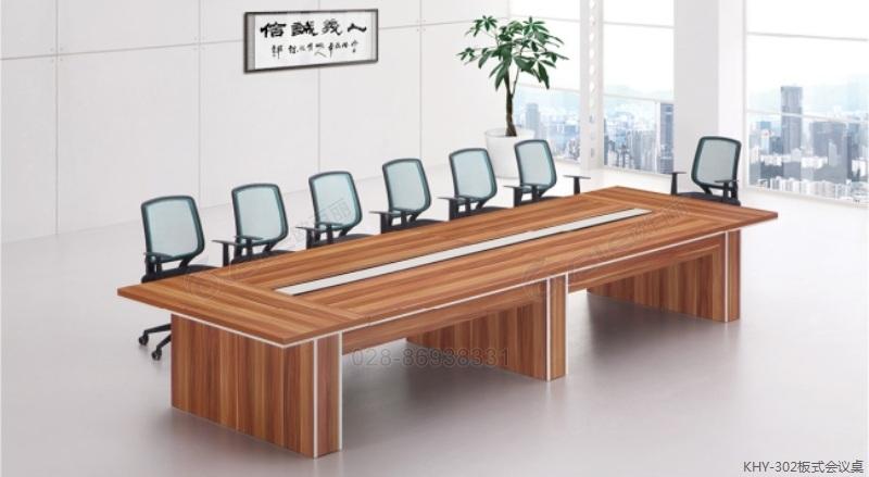 KHY-302板式会议桌.jpg