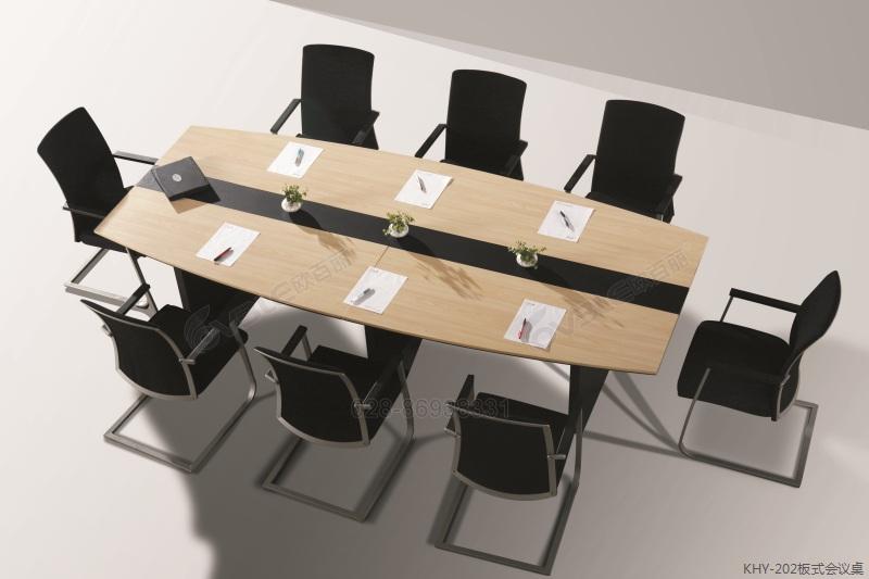 KHY-202板式会议桌.jpg