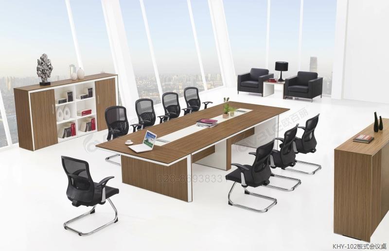 KHY-102板式会议桌.jpg