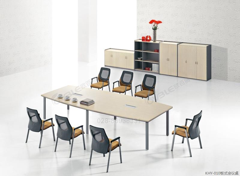 KHY-010板式会议桌.jpg