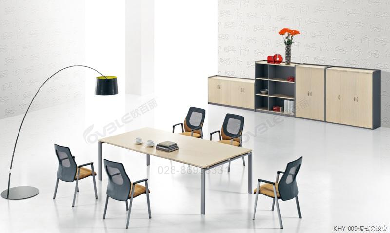 KHY-009板式会议桌.jpg