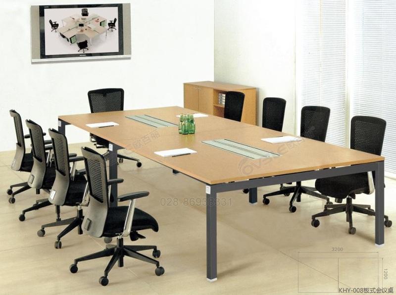 KHY-008板式会议桌.jpg