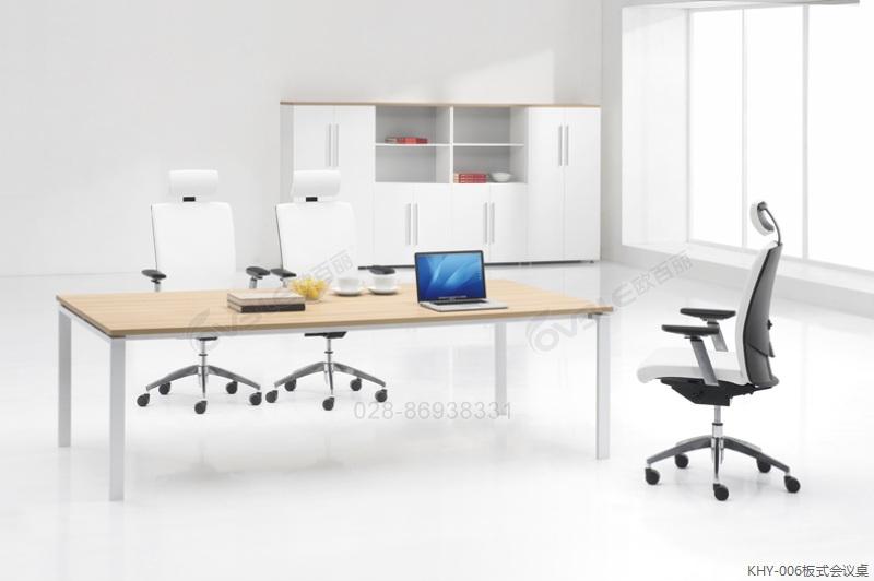 KHY-006板式会议桌.jpg