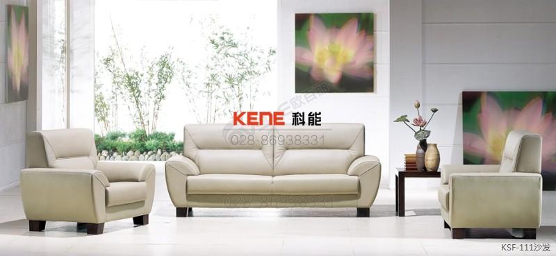 KSF-111沙发.jpg